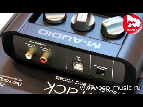 Звуковая карта M-AUDIO FAST TRACK USB