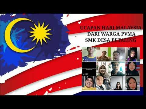Ucapan Hari Malaysia dari PVMA SMK Desa Petaling