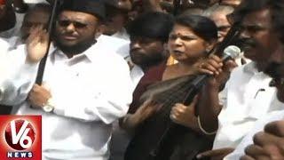 Anti-Sterlite Protest: Tamil Nadu Police Detain DMK's Kanimozhi