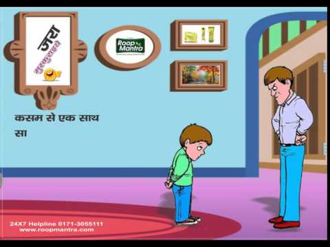 hindi jokes 3gp video