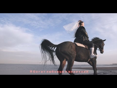 Video Eartheater — Inclined download in MP3, 3GP, MP4, WEBM, AVI, FLV January 2017