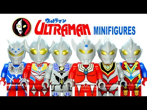 LEGO Ultraman ウルトラマン Anime KnockOff Minifigures