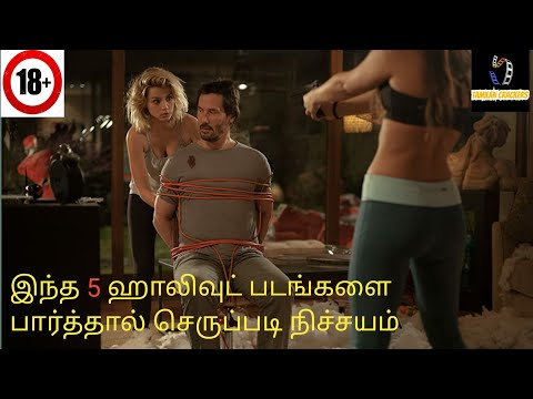 5 Hollywood Movies in Tamil Dubbed For Morattu Singles | Tamil Crackers