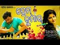 Prem kumar( 2018) Odia Upcoming Movies || Release This Rajo || Anubhav &