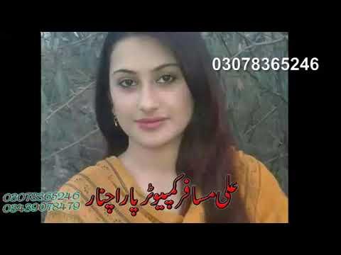 Naseeba Gilaman Yama latana /Khayat Afghan New Song HD 2017
