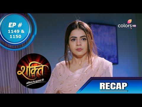 Shakti | शक्ति | Episode 1149 & 1150 | Recap