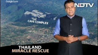 Video Thai Cave Rescue Makes Encouraging Progress On Day 2 MP3, 3GP, MP4, WEBM, AVI, FLV Maret 2019