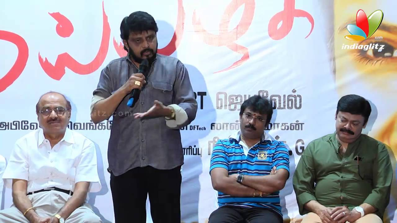 Meiyyazhagi  Trailer Launch | Director Vikraman, Devayani, Director Perarasu | Tamil Movie