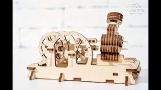 3D пъзел двигател
