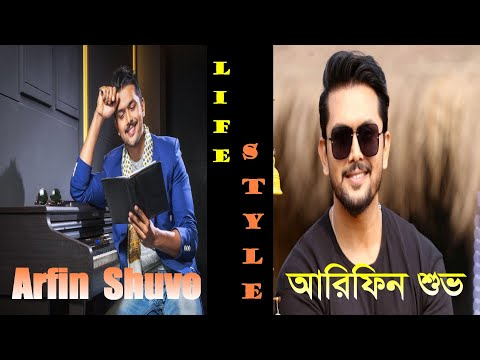 Arefin Shuvo - Lifestyle | Income | House | Cars | Biography | Wife | Wedding | Family | Etc