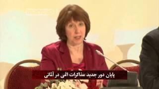 پایان دور جدید مذاکرات اتمی در آلماتی