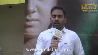 Dr  Uvabalakumaran at Aroopam Movie Trailer Launch