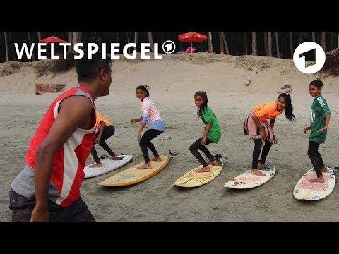 Die mutigen Surferinnen von Cox's Bazar | Weltspieg ...