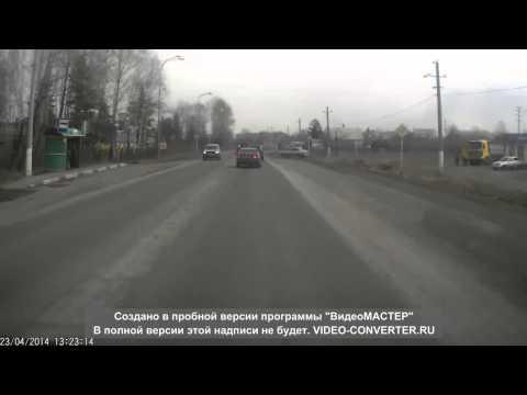 Авария  Кемеровской области