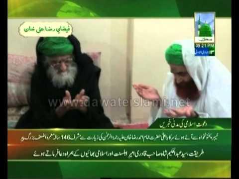 Ilyas qadri - Shaikh e Tareeqat Ameer e Ahle Sunnat Hazrat Allama Maulana Abu Bilal Muhammad Ilyas Attar Qadri Razavi Ziaee meets with 146 years old Islamic Saint