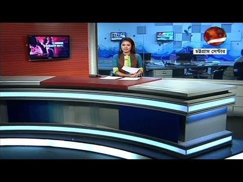 চট্টগ্রাম 24 | 5:30PM | 20 August 2018