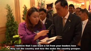 Exclusive Interview Myanmar House Speaker Thura U Shwe Mann In Thailand