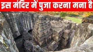 Video рдорд╣рд╛рджреЗрд╡ рдХреЗ рдЗрд╕ рдордВрджрд┐рд░ рдореЗрдВ рдкреБрдЬрд╛ рдХрд░рдирд╛ рдордирд╛ рд╣реИ || Most mysterious shiv temple in india MP3, 3GP, MP4, WEBM, AVI, FLV Desember 2018