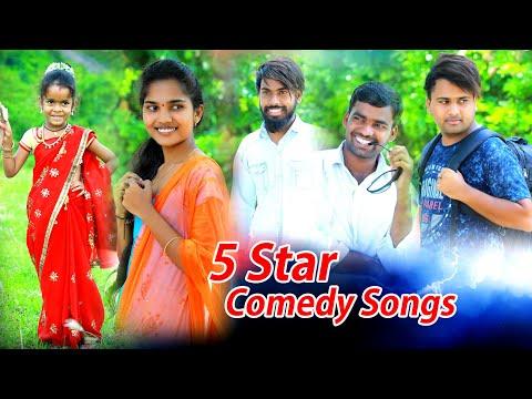 5 star comedy songs // 5 star junnu // 5 star laxmi // 5star srikanth // 5star venky 5 star md