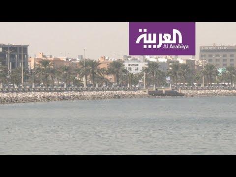 العرب اليوم - الواجهة البحرية في الدمام تمتد لأكثر من 10 كم