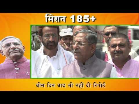 मुख्य सचिव की बात को भी ज़िला अधिकारियों ने किया अनसुना: Nand Kishore Yadav