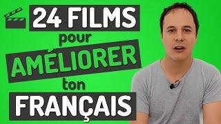Vous voulez apprendre le français et vous aimez le cinéma ? Dans cette vidéo je vous donne ma liste de films français que vous pouvez voir pour vous ...