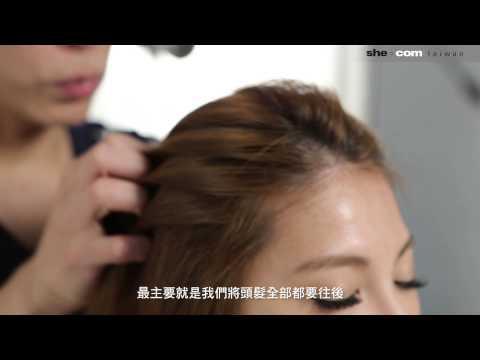 髮型教學 | 2款夏季超簡單清爽編髮教學