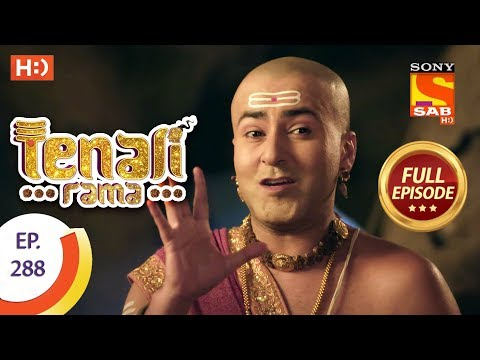 Tenali Rama - Ep 288 - Full Episode - 14th August, 2018