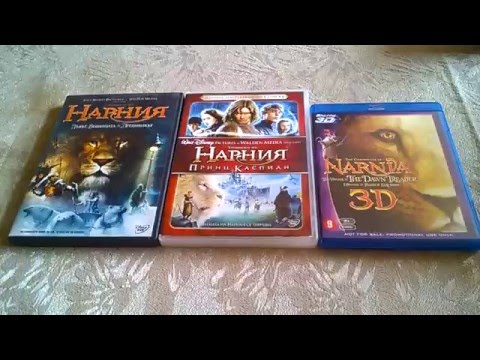 Chronicles of Narnia - DVD and Blu-ray Collection