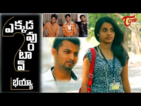 Ekkada vuntav Bhayya   Latest Telugu Short Film 2016   By Pawan Dolling  