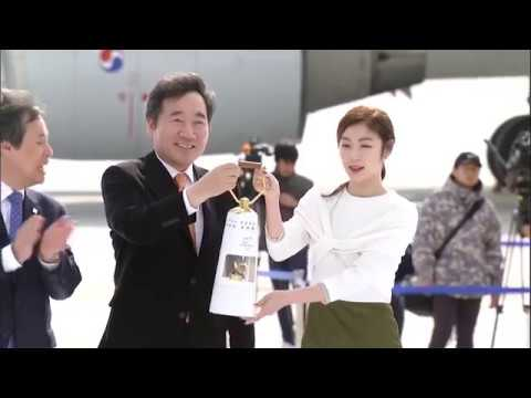 (ENG) PyeongChang 2018 Olympic Torch Relay Highlight from Day 1 in Incheon. (видео)