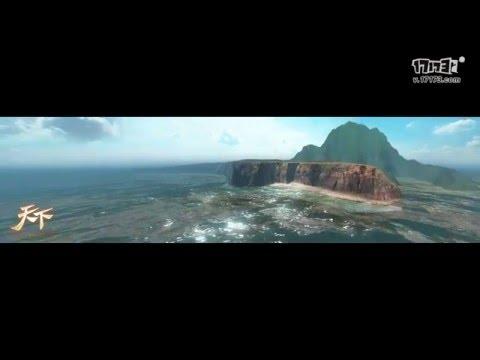 TianXia: Net-Gen Mobile MMORPG from NetEase Games