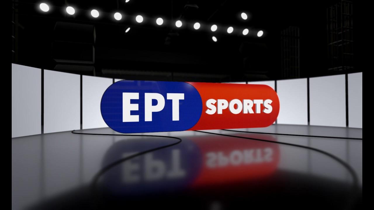 ΕΡΤ SPORTS | Το νέο αθλητικό κανάλι της ΕΡΤ