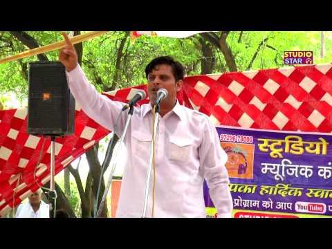 Video New Haryanvi Ragni ब्रहम रूप भगवान Shahi Lakadhara | Vikas Pasoriya Ragni 2016, Studio Star Company download in MP3, 3GP, MP4, WEBM, AVI, FLV January 2017