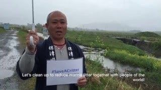 Kameoka Japan  City new picture : #SaveACritter from Kameoka, Japan
