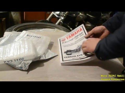 ямаха вираго 1100 мануал на русском языке руководство по ремонту