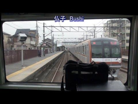 西武池袋線クモハ101前面展望 急行 小手指-飯能 【Cab view of Ikebukuro Line】 (видео)
