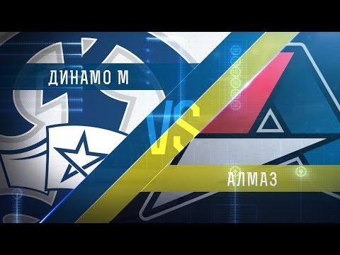 Прямая трансляция. МХК «Динамо М» - «Алмаз». (6.09.2017)