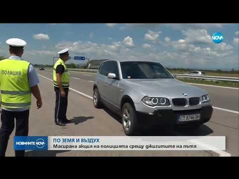Масирана акция на полиция срещу джигитите на пътя - Новините на NОVА (10.08.2018) - DomaVideo.Ru