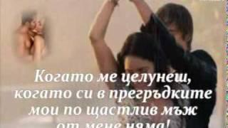 Video Tанца на любовта - Bzn - Dance Dance Dance MP3, 3GP, MP4, WEBM, AVI, FLV Agustus 2019