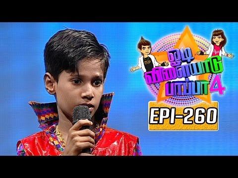 Odi-Vilayadu-Pappa-Dance-Show--Season-4-Epi-260-Rishikesh-17-08-2016