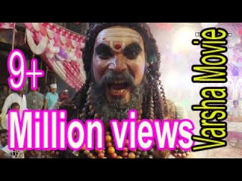 Video Aghori baba performance download in MP3, 3GP, MP4, WEBM, AVI, FLV January 2017