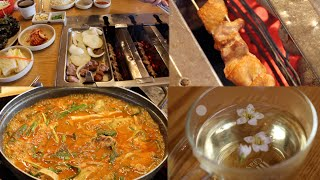 Uijeongbu-si South Korea  City new picture : Life in Korea Ep.6 Old Stomping Ground 2- Duck Restaurant & Korean Tea Cafe