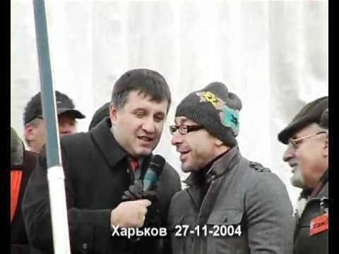 ОРАНЖЕВЫЙ Кернес -)))).flv (видео)