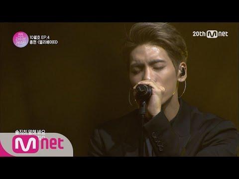 "[MonthlyLiveConnection][ConnectionShow] Jonghyun ""Elevator"" EP.04 20151028 (видео)"
