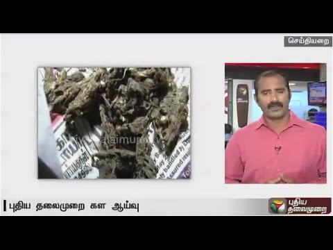 Increasing-availability-and-sale-of-Cannabis-in-Theni--Report-from-our-correspondent