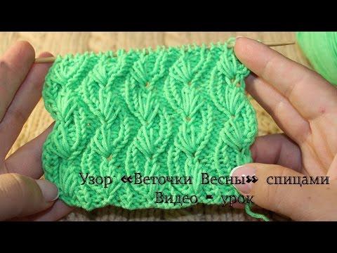 nuovo modello lavorato a maglia
