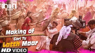 Get to know everything about this unique festival of Holi from the town of Mathura with Keshav and Jaya.Catch the movie in cinemas on 11th August 2017___Enjoy & stay connected with us!► Subscribe to T-Series: http://bit.ly/TSeriesYouTube► Like us on Facebook: https://www.facebook.com/tseriesmusic► Follow us on Twitter: https://twitter.com/tseries► Follow us on Instagram: http://bit.ly/InstagramTseries