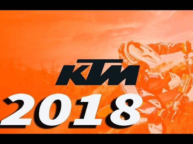 Велосипеды КТМ модельного ряда 2018 года, на выставке Eurobike 2017.