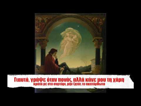 Yoda Priest - Η μούσα (видео)